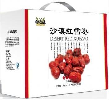 沙漠红雪枣(五星)大枣礼盒