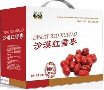 沙漠红雪枣(特级)大枣礼盒