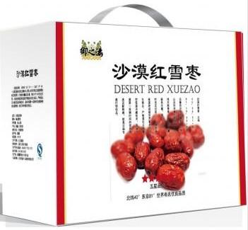 沙漠红雪枣(五星至尊装)大枣礼盒