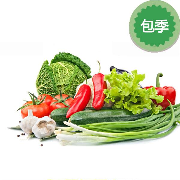 万博manbetx官网app新万博投注季度套餐12箱