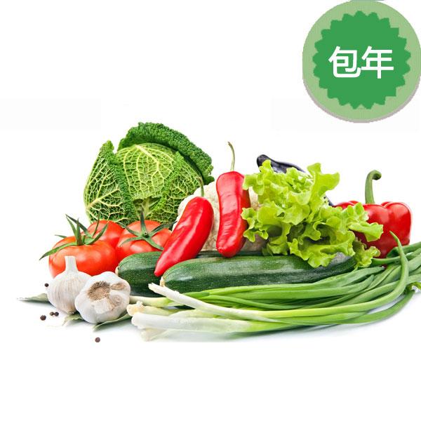 万博manbetx官网app新万博投注全年套餐52箱