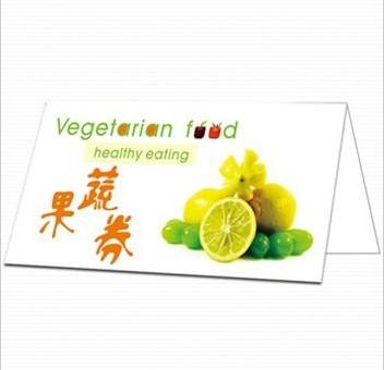 398元果蔬组合礼品卡