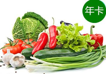2-3口之家万博manbetx官网app新万博投注年度套餐