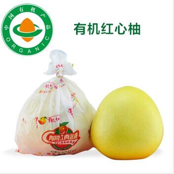 平和蜜柚万博manbetx官网app红心柚(2个装)