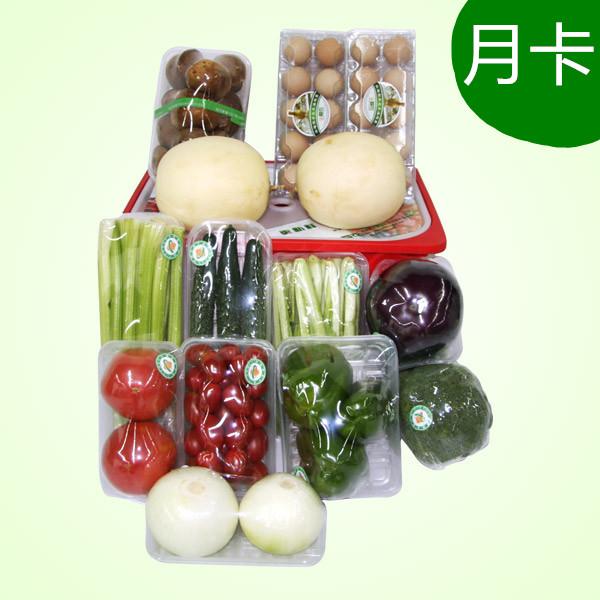 新万博投注菌鸡蛋水果月套餐