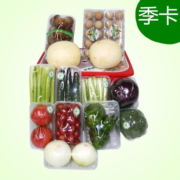 新万博投注菌鸡蛋水果季度套餐