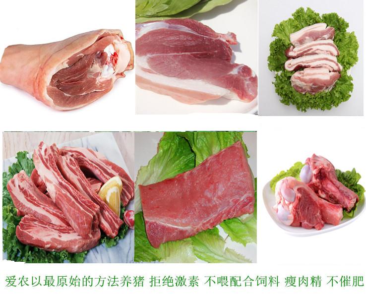 万博体育app登录散养黑猪肉8斤装套包