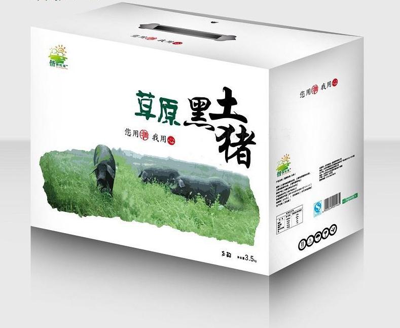 草原黑山猪-乡韵