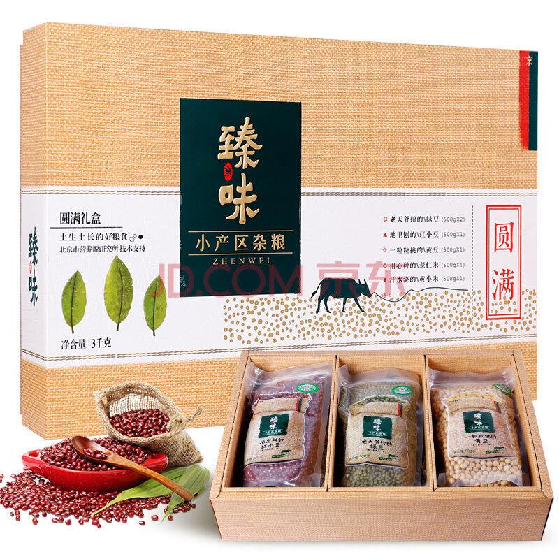 臻味-圆满万博manbetx官网app小产区杂粮礼盒
