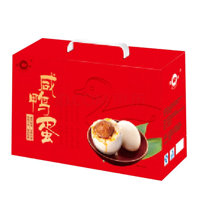 臻味生态咸鸭蛋18枚礼盒