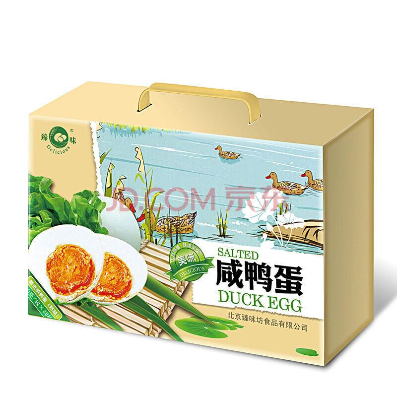 臻味生态咸鸭蛋24枚礼盒