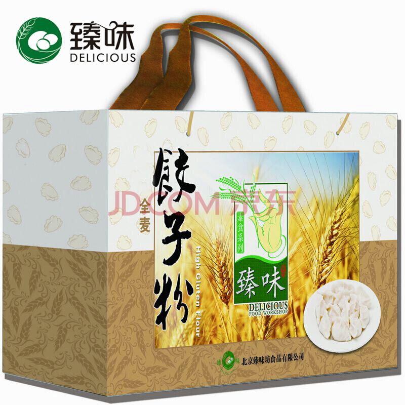 臻味万博manbetx官网app全麦饺子粉