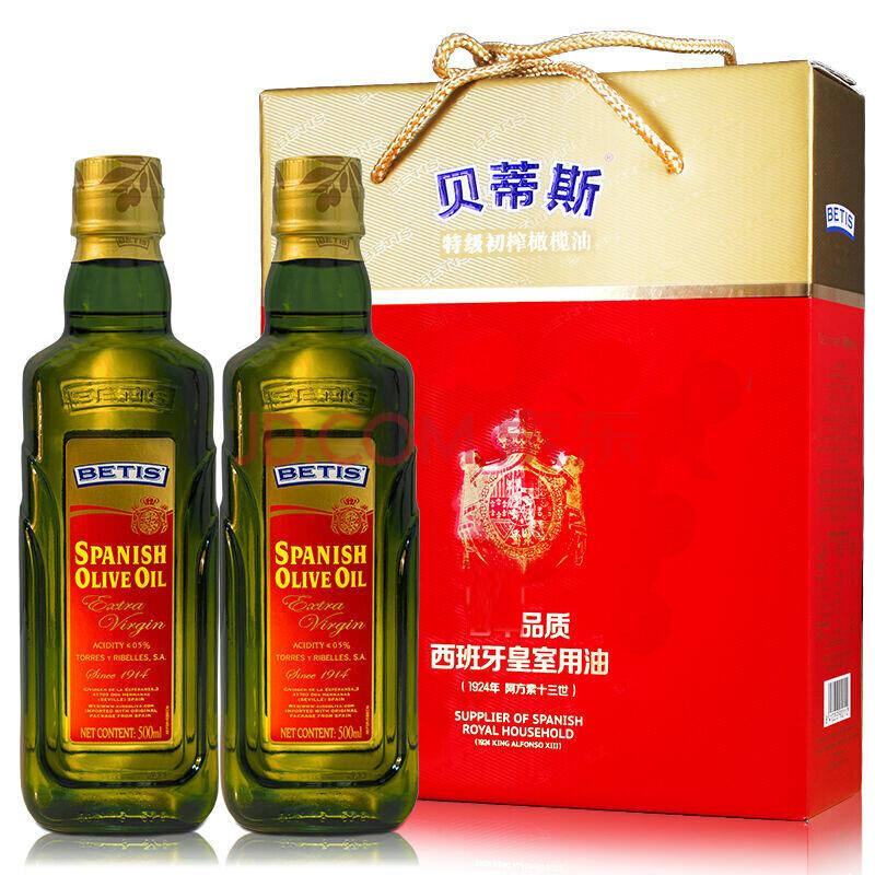 贝蒂斯500ML双只礼盒特级初榨橄榄油