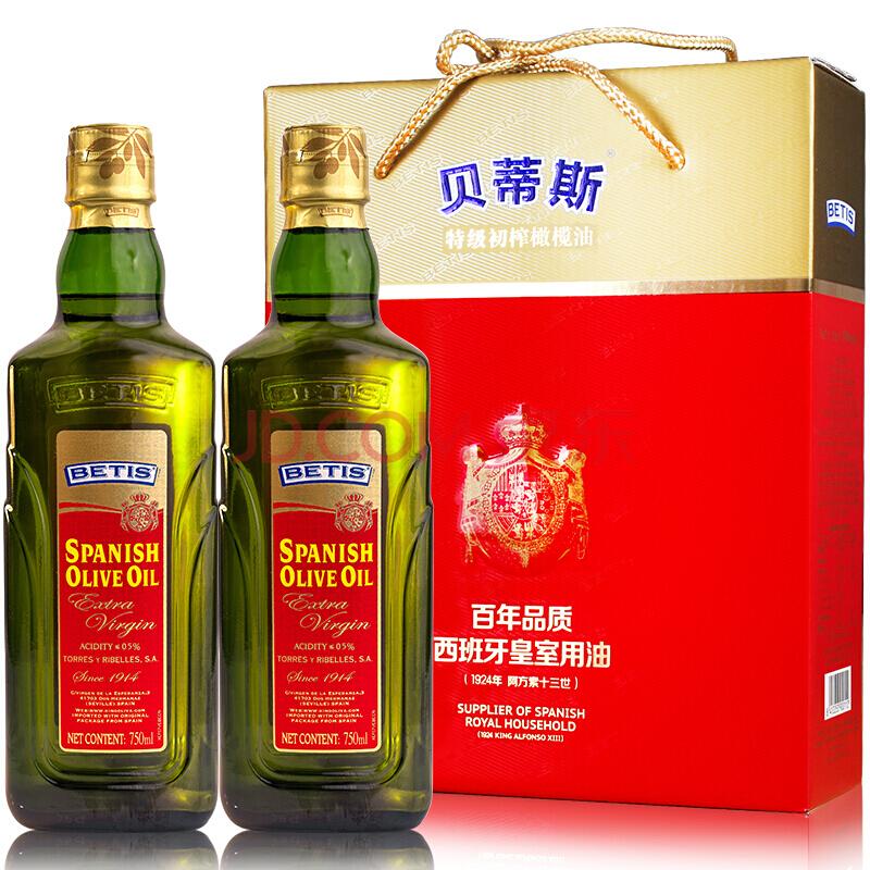 贝蒂斯750ML双只礼盒特级初榨橄榄油